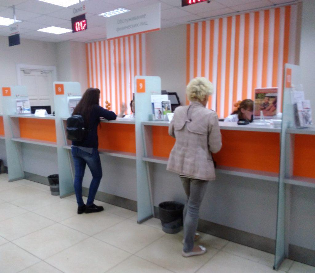 «ЭнергосбыТ Плюс» изменил режим работы клиентских офисов в Кирове