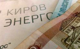 Почти 200 жителей Тужи стали получать единый платежный документ от «ЭнергосбыТ Плюс»