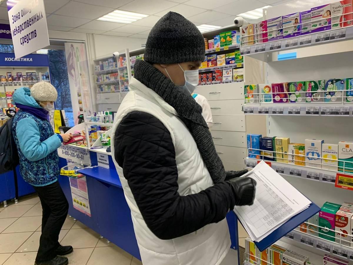 «Народный контроль» проверил кировские аптеки