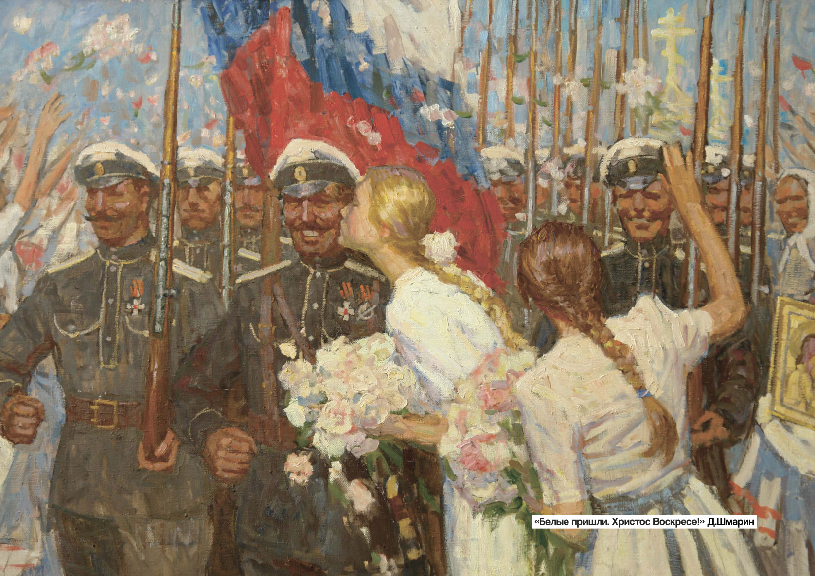 """В Кирове почтут 100-летие """"Русского исхода"""""""