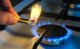 «Газпром межрегионгаз Киров» напоминает абонентам о своевременной оплате за газ
