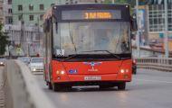 Глава администрации Кирова предложил вновь повысить тарифы на проезд в общественном транспорте