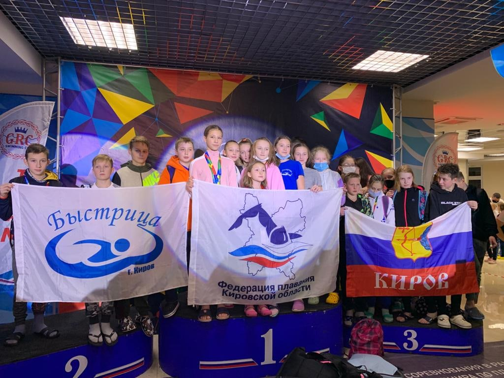 Кировские спортсмены продолжают радовать