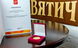 Путин наградил «Вятич»
