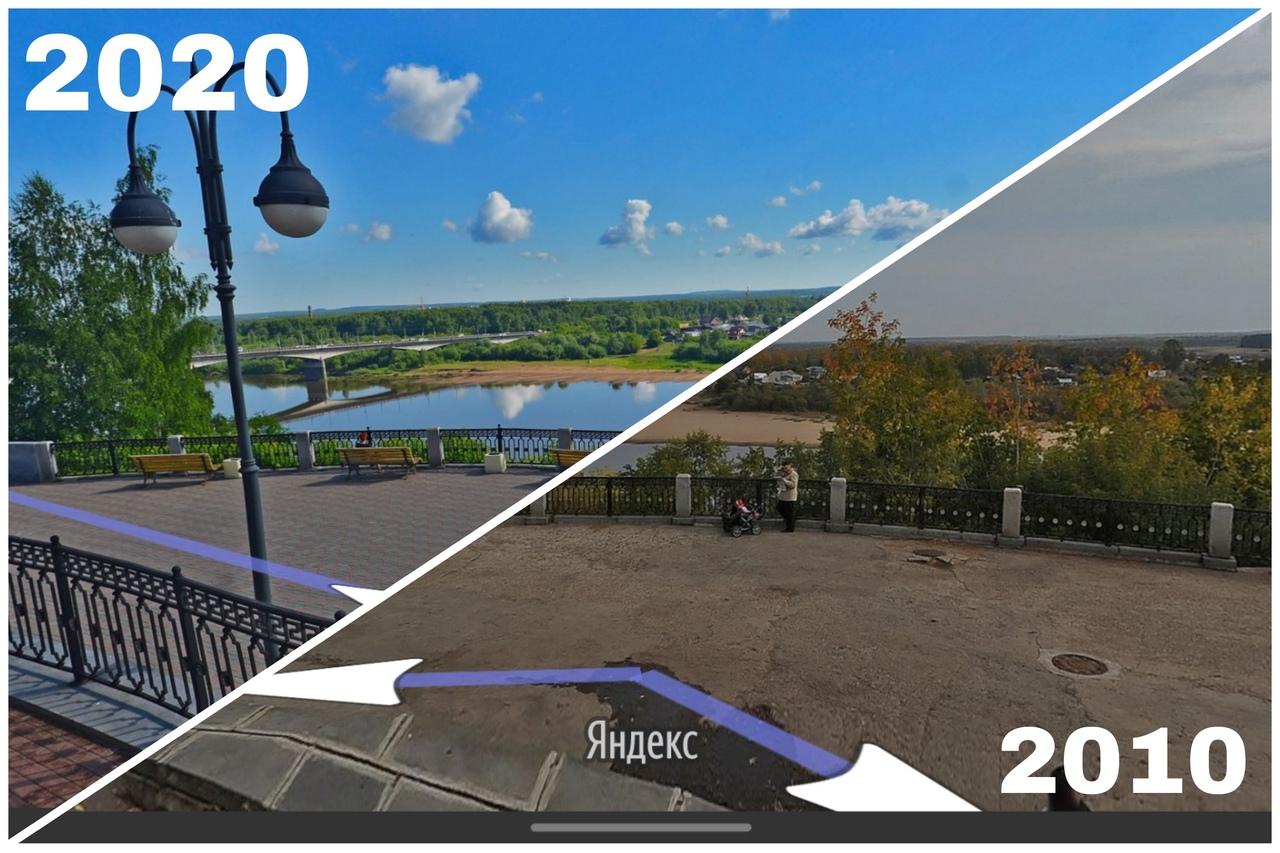 Как изменился город Киров за последние 10 лет?