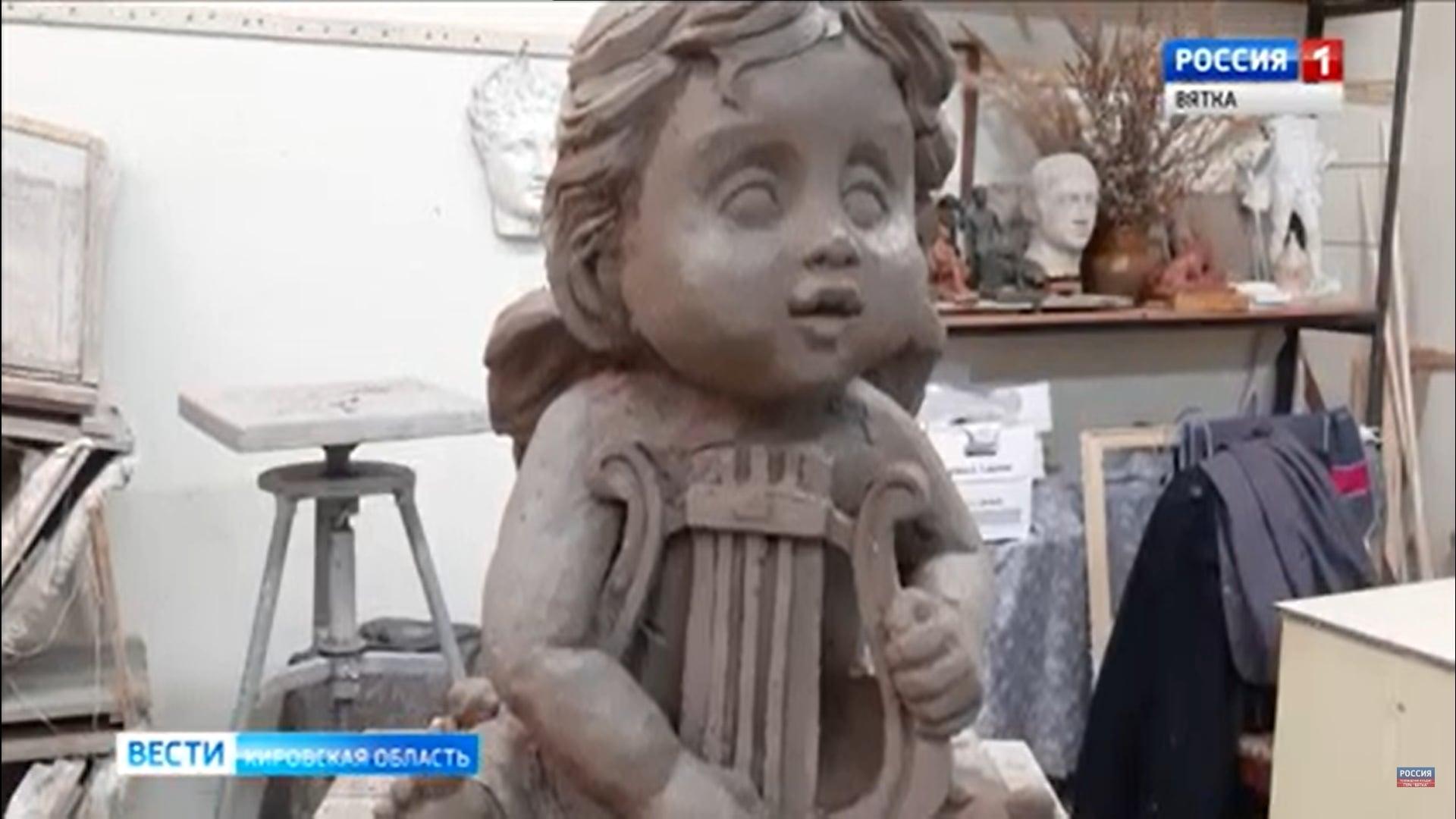 В кировском музыкальном сквере появится новый арт-объект