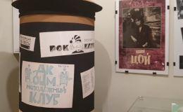 В краеведческом музее проходит выставка «Рок-волна»
