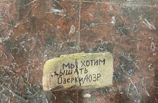Брошенный в окно Правительства Кировской области кирпич содержал послание, касающееся экологии