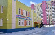 Новый детский сад в Чистых Прудах уже требует проведения ремонта