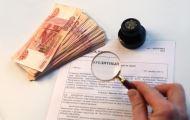 До 10 лет лишения свободы грозит организатору финансовой пирамиды в Котельниче