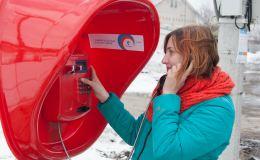 «Ростелеком» отмечает рост востребованности таксофонов в Кировской области в 4,6 раза