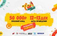 В Кировском центре киберспорта MANA пройдет киберспортивный турнир по CS:GO