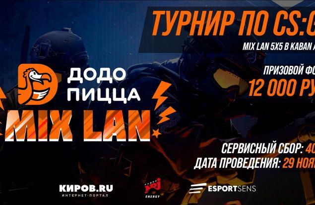 Завтра состоится киберспортивный турнир по CS:GO среди команд сформированных случайным образом