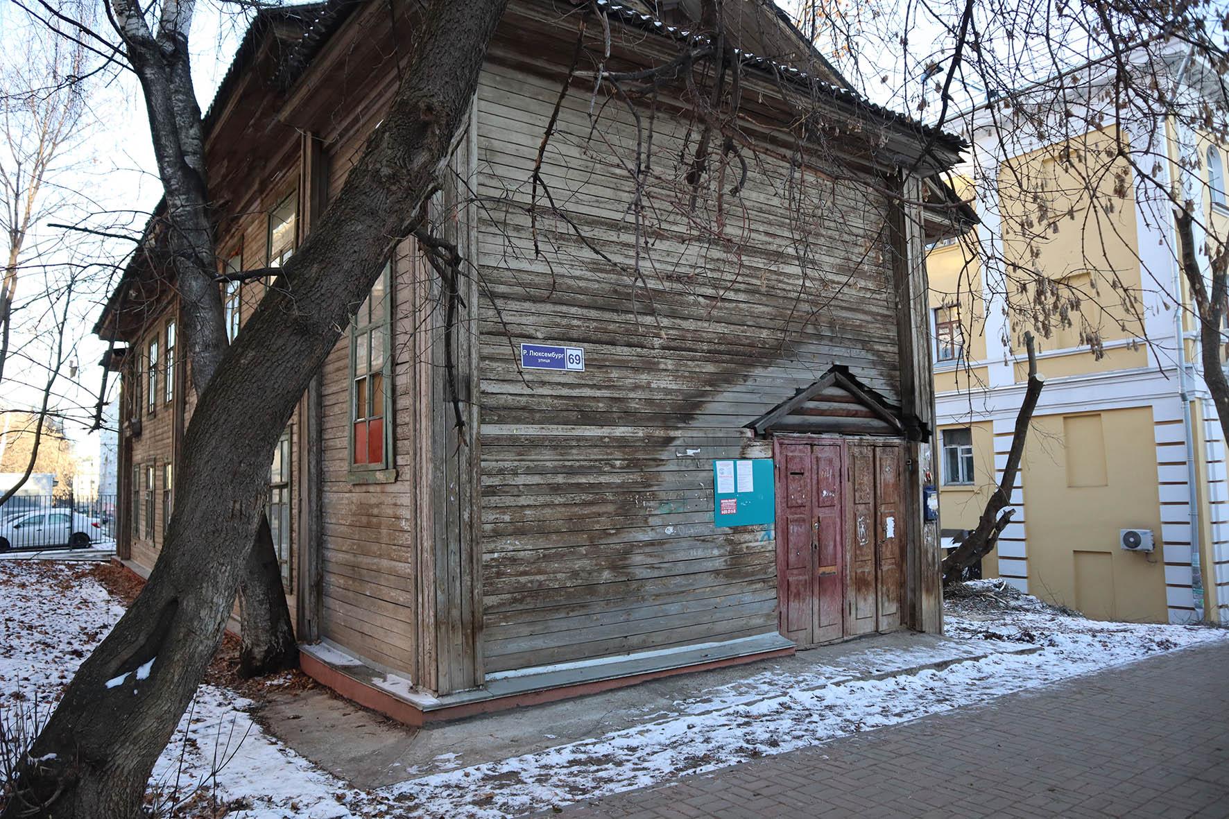 Фасад аварийного деревянного дома будет ремонтироваться за счет фонда капитального ремонта