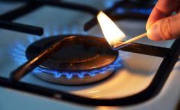 «Газпром межрегионгаз Киров» призывает абонентов производить оплату за газ вовремя