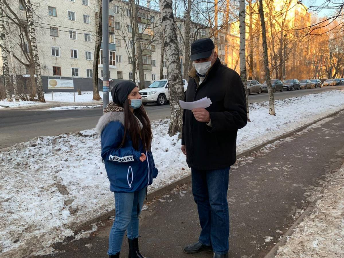 Кировчан приглашают пройти онлайн-тест на знание главного закона страны