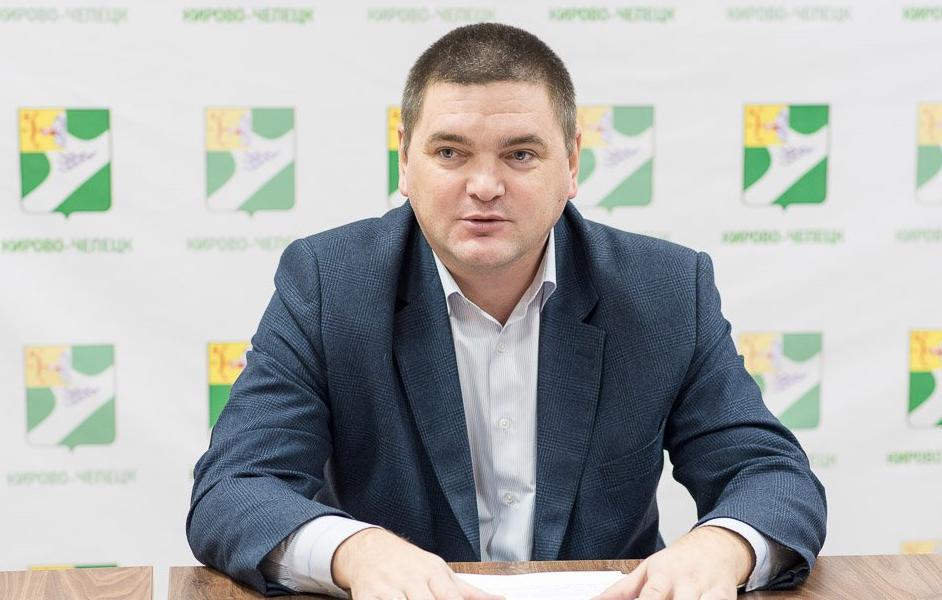 Пост главы администрации Чепецка покинул Михаил Шинкарев