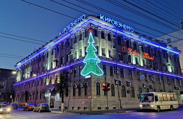Кто зажег свет в нашем городе