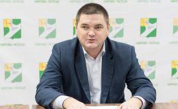 Михаил Шинкарев стал заместителем главы администрации города Березники