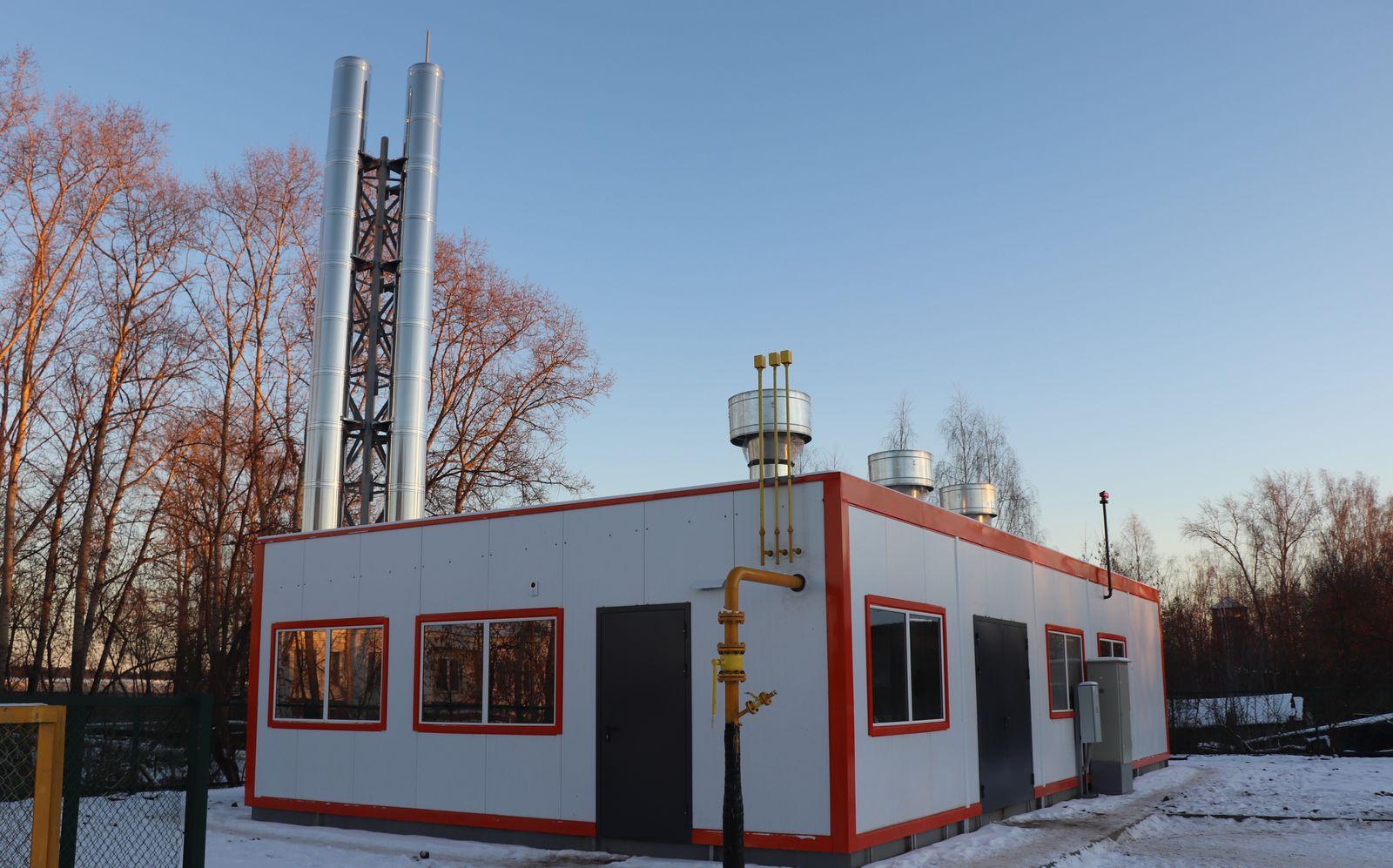 КТК ввела в эксплуатацию новую котельную в Кирове