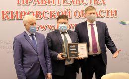 Кировский филиал стал призером конкурса «МедиаТЭК-2020»