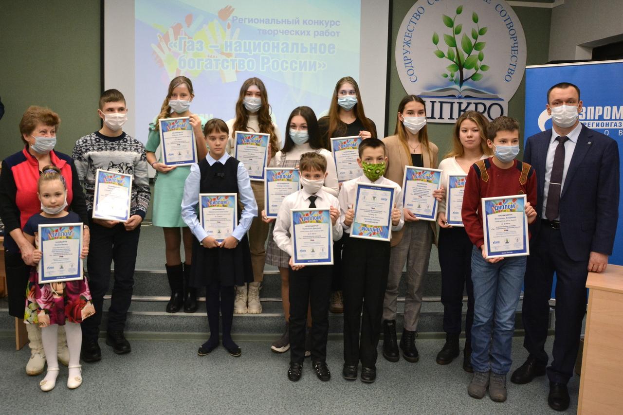 «Газпром межрегионгаз Киров» наградил лучших кировских школьников
