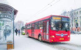 Кировское АТП вводит систему лояльности для пассажиров