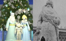 Каким было новогоднее оформление Театральной площади в разные годы?