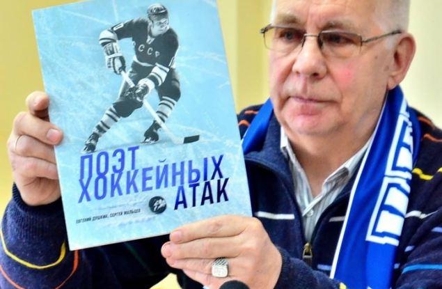 Евгений Душкин о ситуации, в которой оказался кировский спорт в 2020 году
