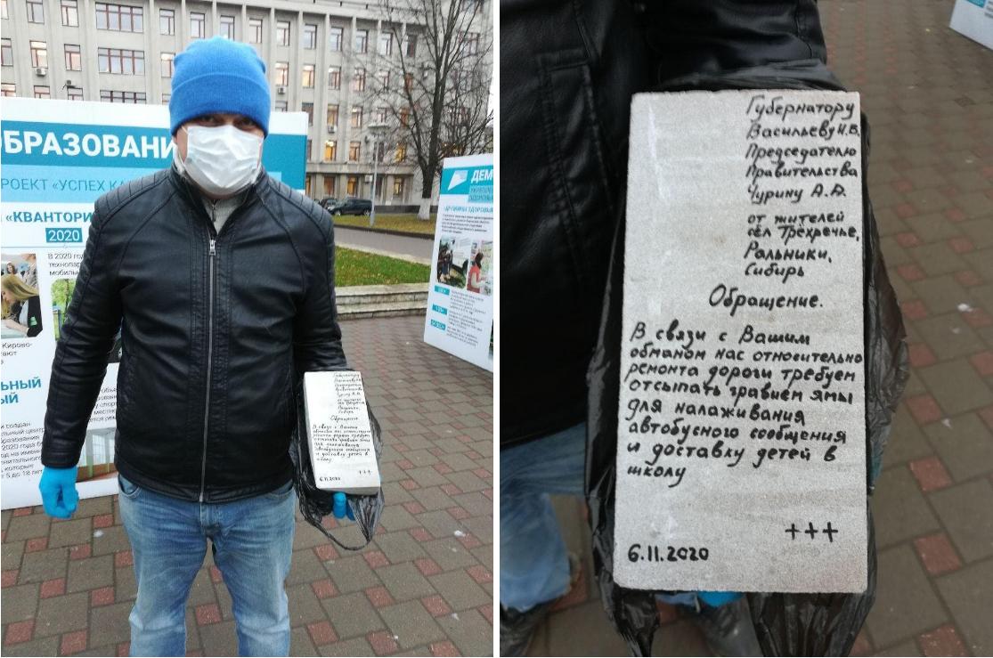 Автор послания на брошенном кирпиче просит взыскать компенсацию за моральный вред