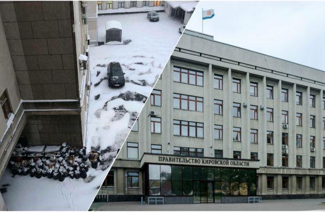 Мусорный коллапс не обошёл стороной и здание Правительства Кировской области