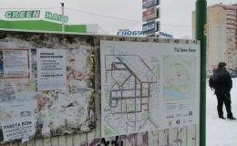 На кировских остановках появились новые схемы движения общественного транспорта