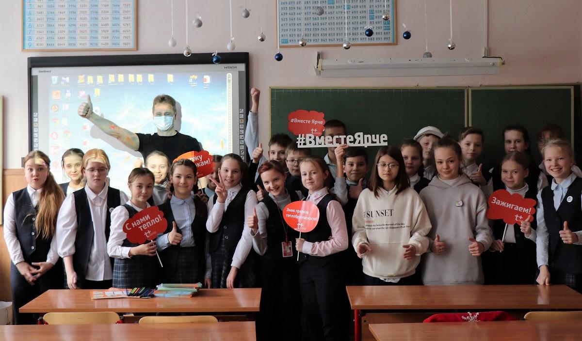В Кирове стартовали уроки безопасности тепла от «Т Плюс»