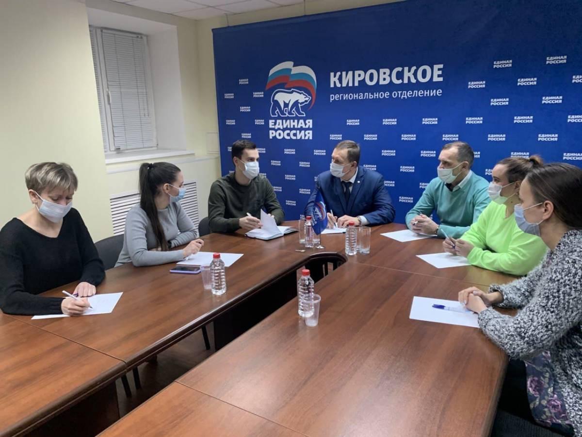 В Кирове пройдут мониторинги цен на основные продукты питания