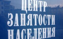 За год безработица в Кирове выросла в 7,5 раз