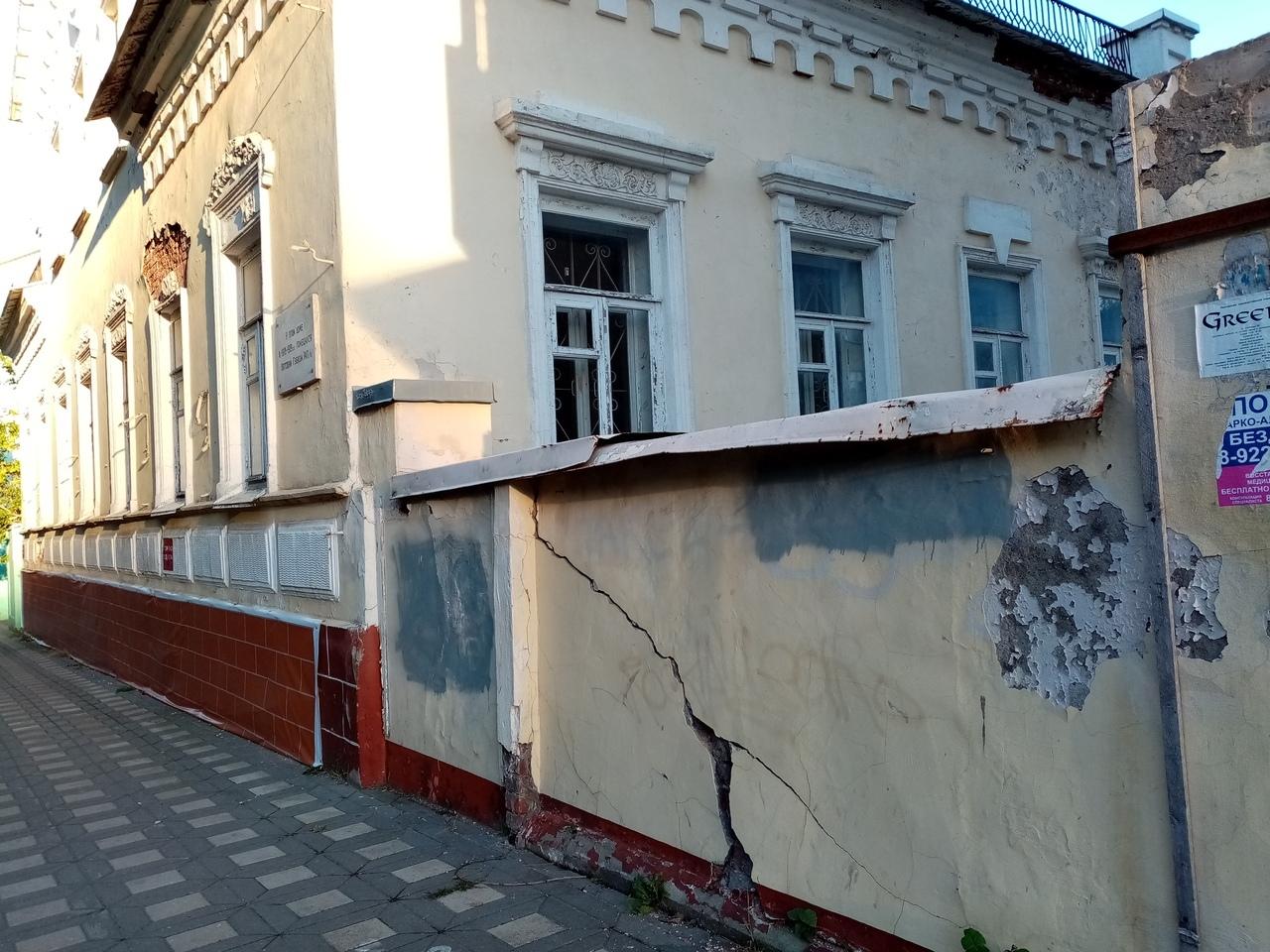 Несостоявшийся проект «Русская провинция» в Вятской кунсткамере