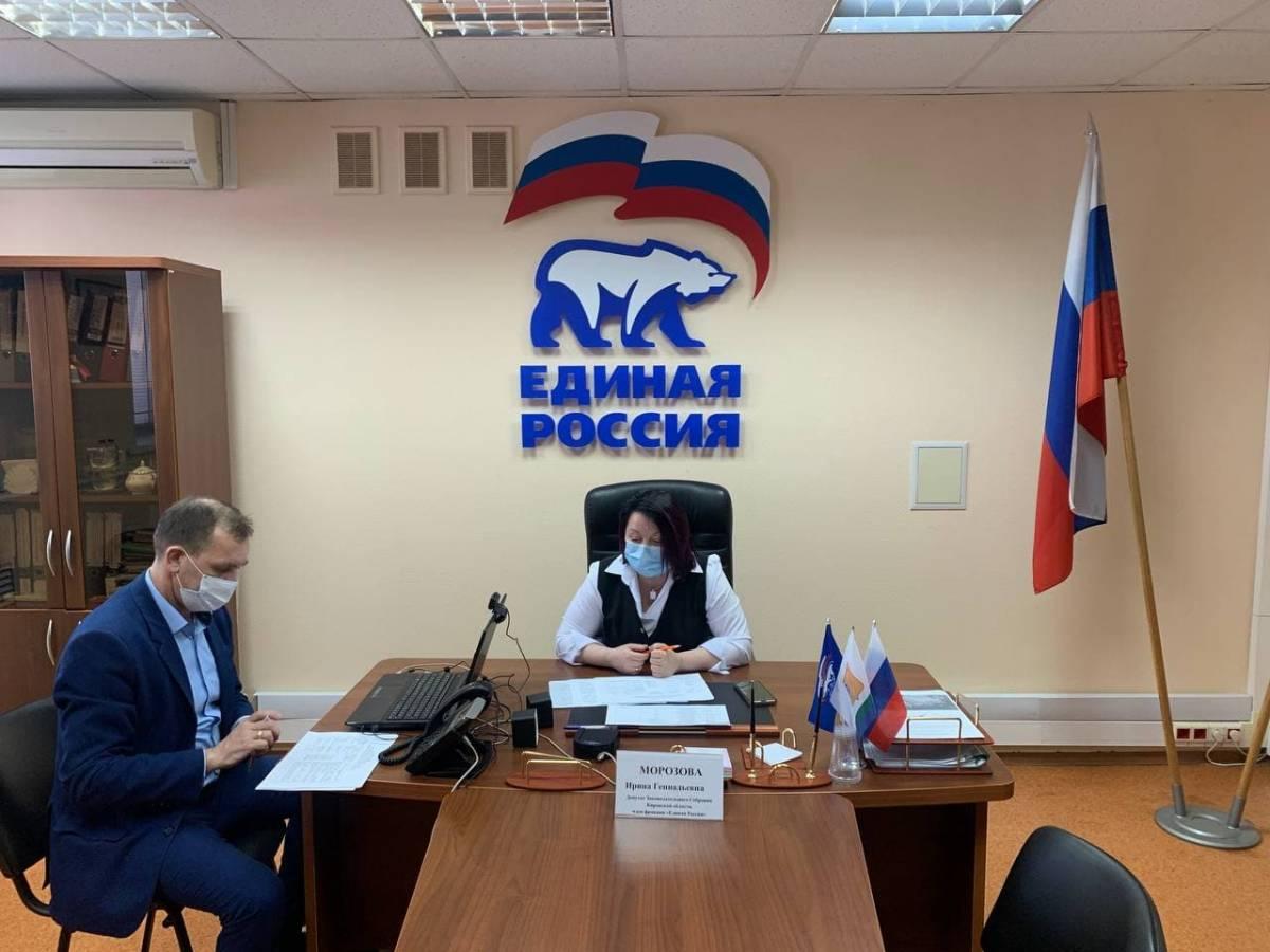 В приемной «Единой России» ответят на актуальные вопросы здравоохранения