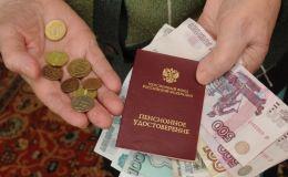 Областное правительство повысило прожиточный минимум для пенсионеров на 668 рублей