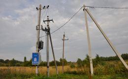 В 2020 году Кировэнерго снизил потери электроэнергии на 9,4 млн кВт*ч