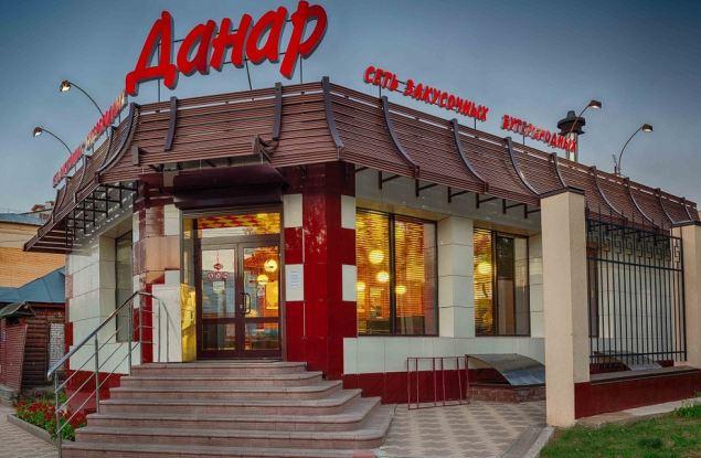 """В городе закрыты уже 5 """"Данаров"""""""