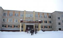 «Ростелеком» установил тепловизор в кировской школе