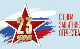 Для кировчан подготовили мероприятия к 23 февраля