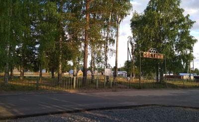 В Верхнекамском районе благоустроят стадион и два сквера