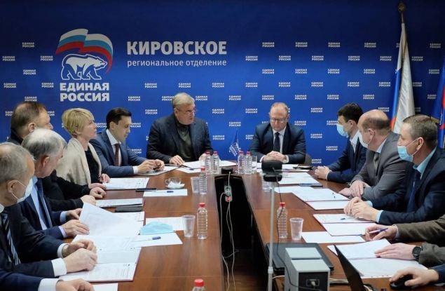 Президиум Регионального политического совета «Единой России» поддержал кандидатуру Геннадия Коновалова на пост спикера ОЗС