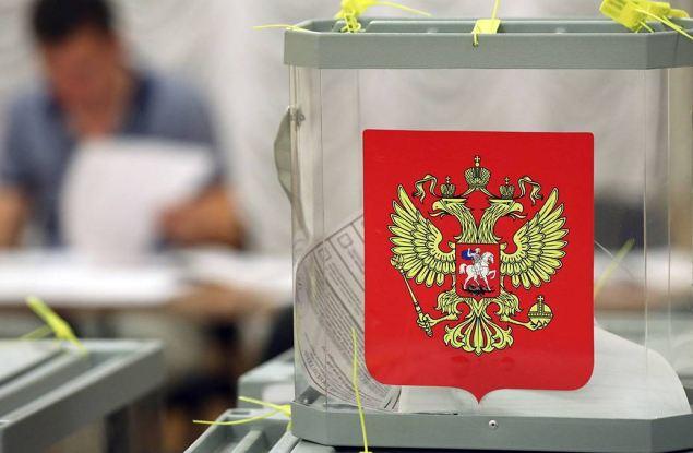 Предварительное голосование «Единой России» пройдет максимально открыто и конкурентно