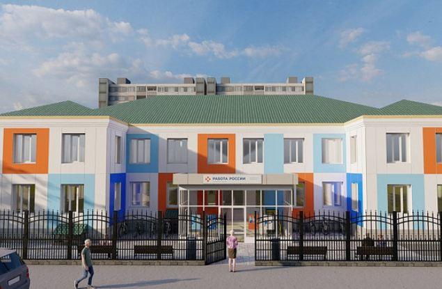 В Кирове Центр занятости отремонтируют за 13 миллионов рублей