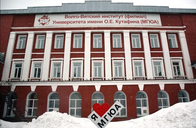 Известные кировчане встретились с выпускниками и воспитанниками детских домов