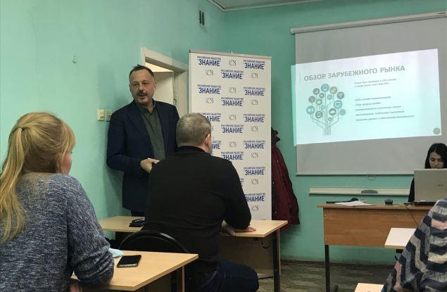 Чем полезен IT-кластер Кировской области для кировских НКО