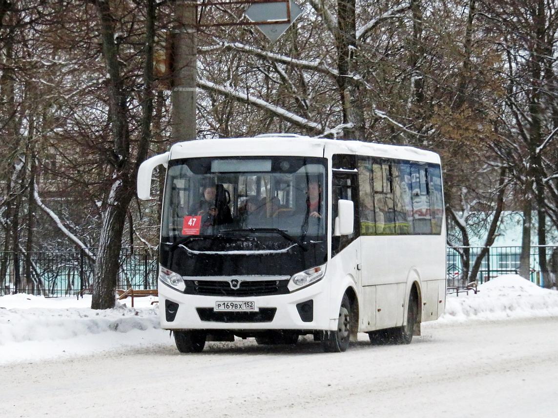 В кировских автобусах появились школьники-рецидивисты, не платящие за проезд