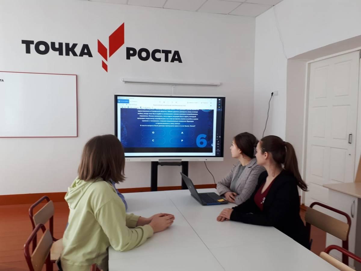 Школьники из Кировской области приняли участие в интеллектуальной игре «1418»